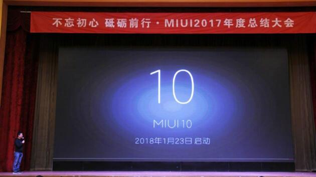 Список доступных устройств MIUI 10